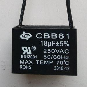 CBB61-03