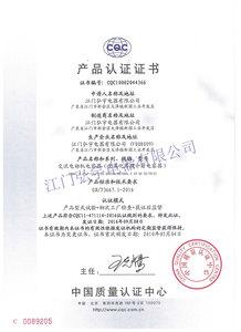 CQC-400V-S0-中文