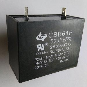 CBB61-07