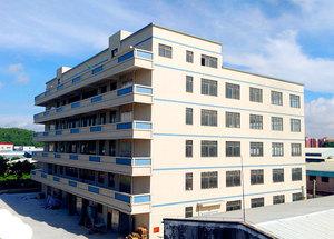 新厂房大楼