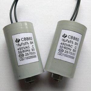 CBB60-16
